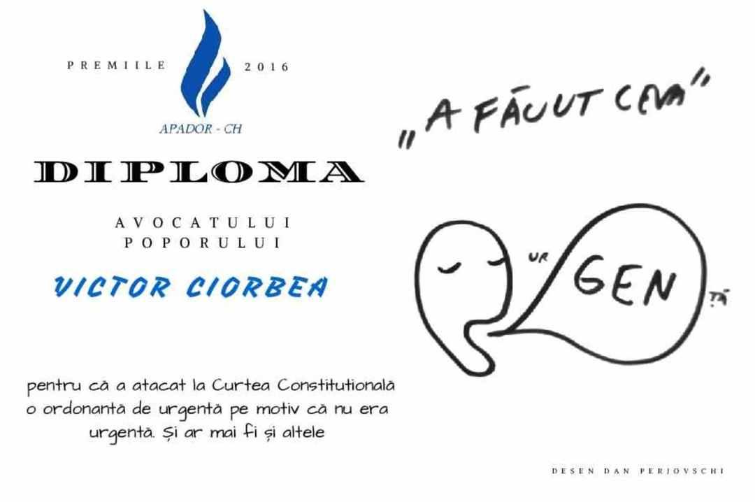 Diploma-avp-page-001
